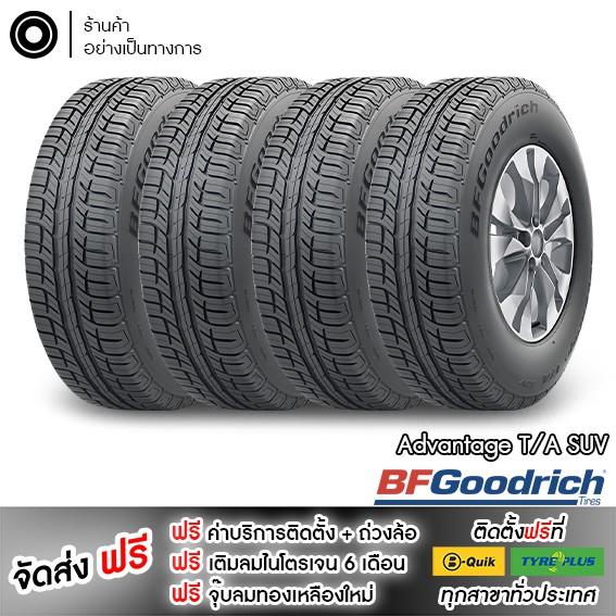 BF GOODRICH ยางรถยนต์ 225/65R17 รุ่น Advantage T/A SUV จำนวน 4 เส้น