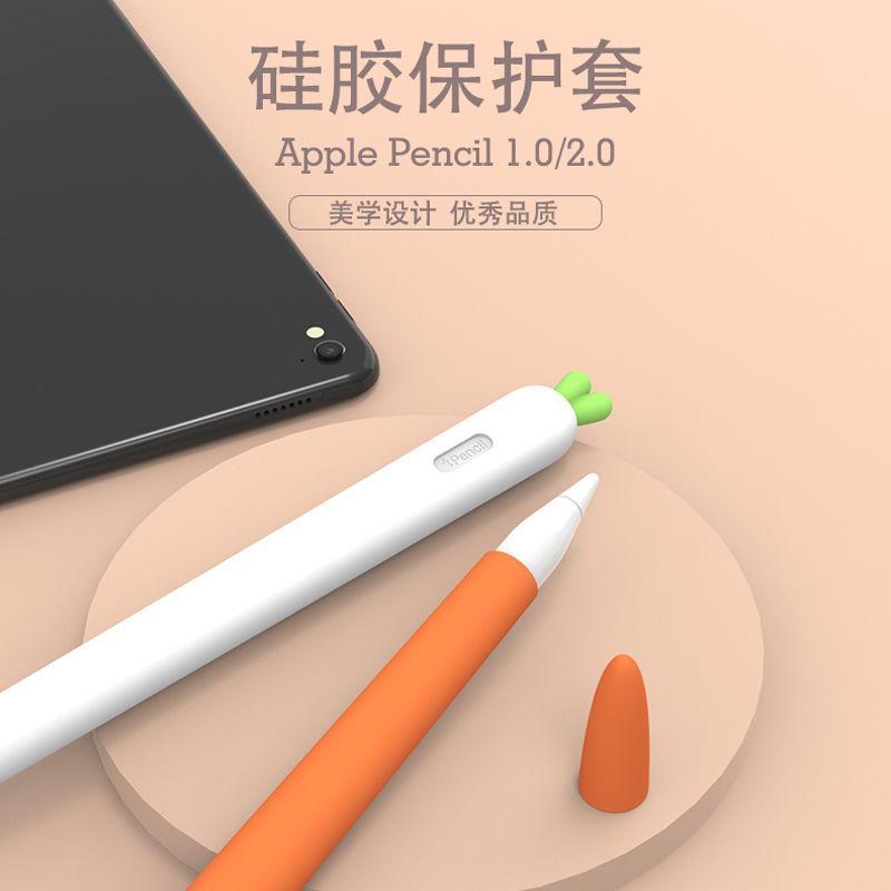 แอปเปิลApple Pencilรุ่นปากกา1เคส2ปลายปากกาน่ารักกันลื่นซิลิโคนรุ่นที่สอง