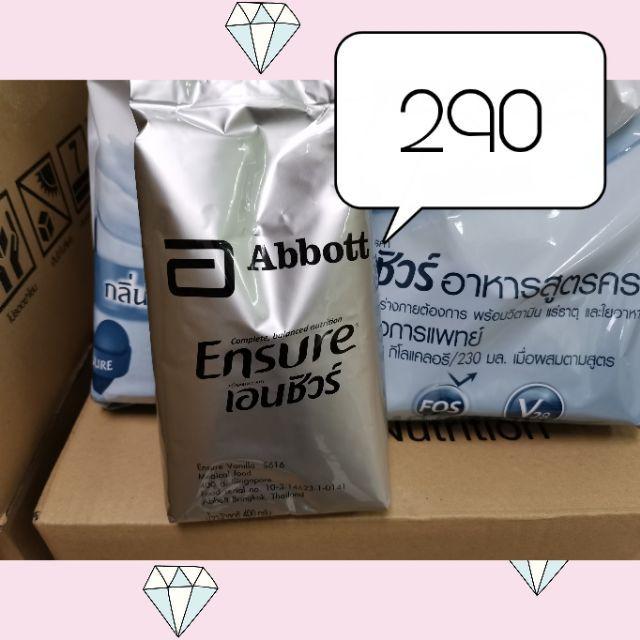 นมเอ็นชัวร์ Ensure #ถูกที่สุดถุงละ400กรัม [3ถุงเพียง870บาท]กลิ่นวานิลลา