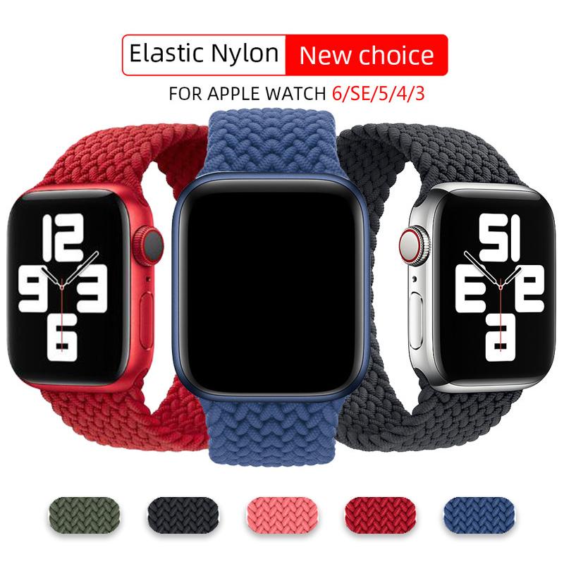 Braided Solo Loop สำหรับ Apple Watch 6 Se Series Bands 40mm 44mm Watchbands Iwatch 5/4/3/2 38mm 42mm อุปกรณ์เสริม 2020 ใหม่ เคสยาง Applewatch Case Applewatch สายซิลิโคน