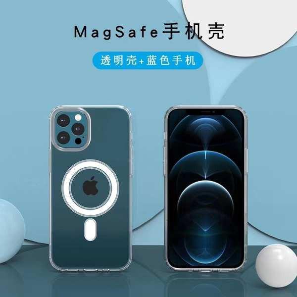 เคสโทรศัพท์ iphone 11 pro max [เปลี่ยนครั้งที่สอง 12] เคสโทรศัพท์มือถือ Apple 11 iphone11 รวมทุกอย่าง anti-drop 11pro ซิ