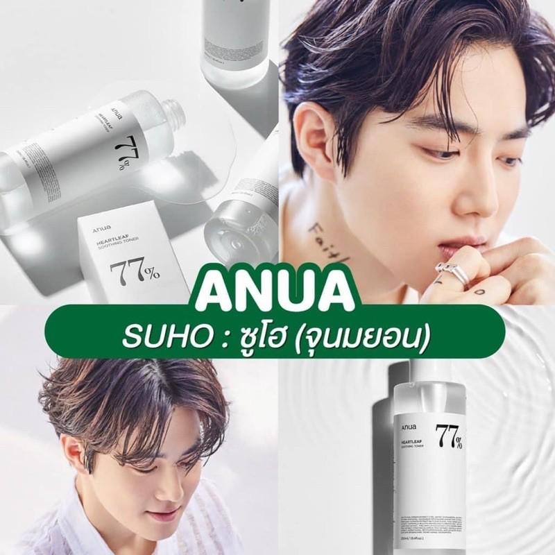 [ของแท้/พร้อมส่ง] ANUA Heartleaf 77% Soothing Toner โทนเนอร์พี่จุน 40 ml.