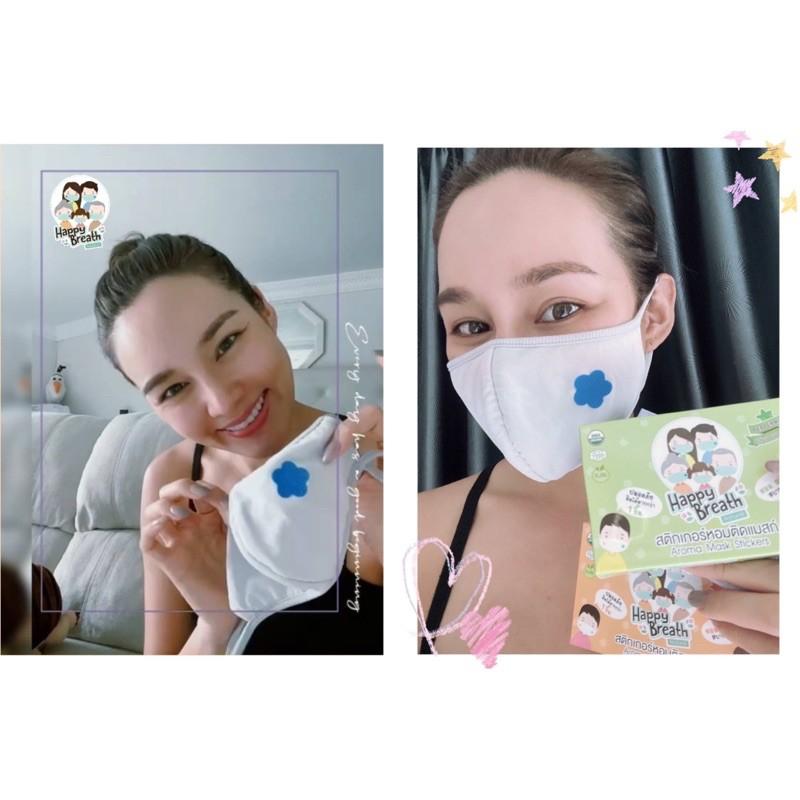 สติ๊กเกอร์หอมติดแมส mask หน้ากากอนามัย แผ่นหอมติดแมส HappyBreathNatural hDQA