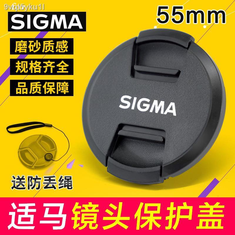 【อุปกรณ์เสริมดิจิตอล】✧ฝาครอบเลนส์ Sigma Sigma 56mm F1.4 DC 45 2.8 50-200 สำหรับ LCF-55mm ของแท้ Sony