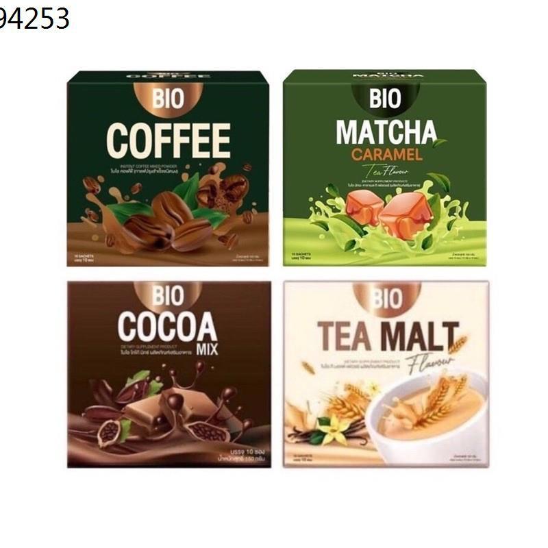 โกโก้ โกโก้ ld โกโก้ครั้น ❄ไบโอโกโก้มิ๊กซ์ Bio cocoa mix ของแท้100%⊿