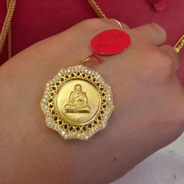 ##ซื้อเฮงใส่ดี จี้ทอง 96.5%  หลวงปู่ทวด น้ำหนัก 2 สลึง  ราคา 16,300บาท