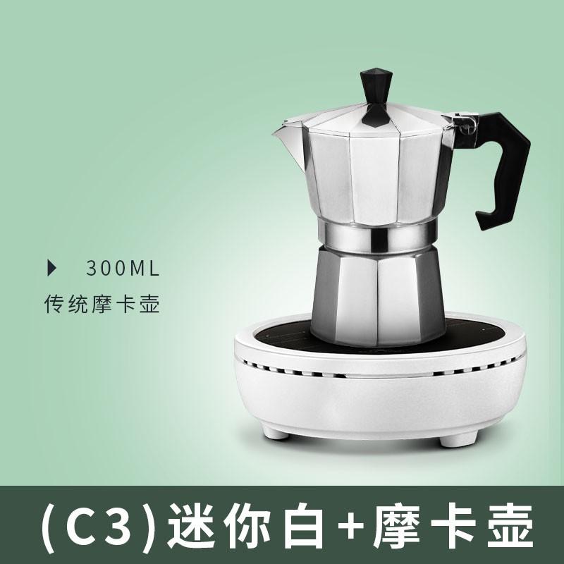 XMI / Xunmi GM-368 เตาเซรามิกไฟฟ้าทำกาแฟหม้อ Moka เตาไฟฟ้าไฟตุ๋นเครื่องชงชาขนาดเล็กในบ้าน?