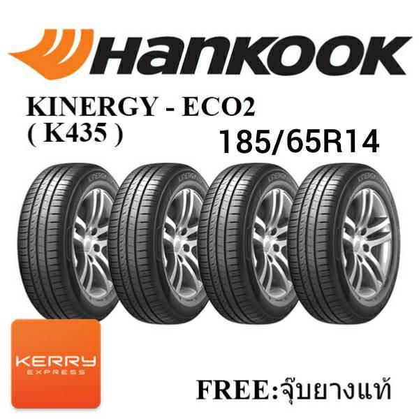 185/65R14 Hankook K435 ชุดยาง (ฟรีจุ๊บยางแท้)