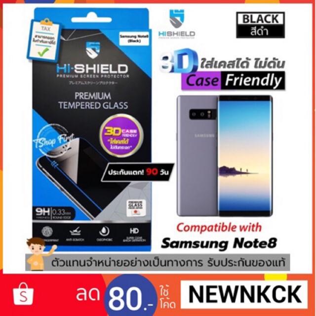 ฟิมล์กระจกกันรอย Hishield ไฮชิลด์ 3D Case  Samsung S8 Plus ของแท้ 💯%
