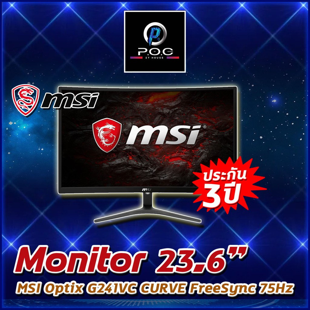 Monitor 23.6'' MSI Optix G241VC CURVE FreeSync 75Hz