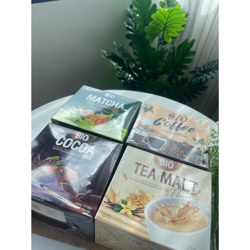 ส่งฟรี🔥 BIO Cocoa mix ของแท้ 1 กล่อง 10ซอง แถมแก้วชงน่ารักๆ💕