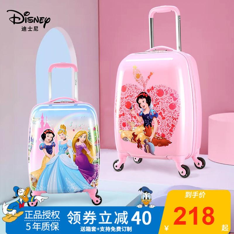 ◒∯กระเป๋าเดินทางเด็ก Disney สามารถติดรถเข็นกระเป๋าเดินทางกระเป๋าเดินทางเจ้าหญิงสมบัติเดินทางเด็กการ์ตูน 20 นิ้ว