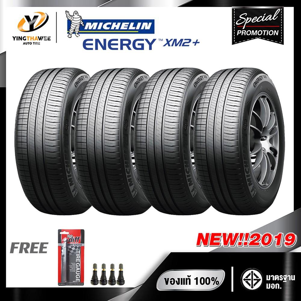 [จัดส่งฟรี]Michelin ยางรถยนต์ 185/65R14 รุ่น Energy XM2+ จำนวน 4 เส้น แถม เกจวัดลมยาง 1 ตัว + จุ๊บลมยาง 4 ตัว