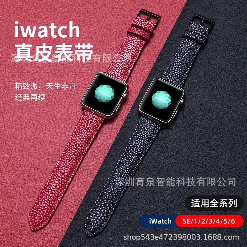 สายนาฬิกาข้อมือสายหนังสําหรับ applewatch iwatch