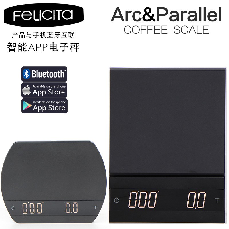 Felicita Bluetooth Waterproof Electronic Scale เครื่องชั่งกาแฟทำมือ Italian Smart Kitchen Spike Acaia Lunar