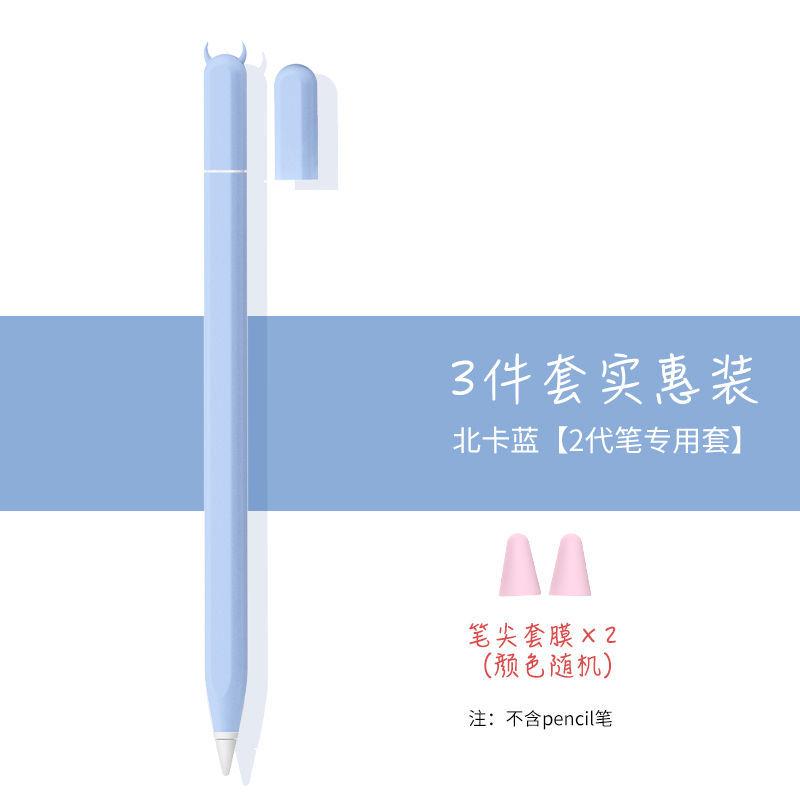 stylus pen ApplePencilซองใส่ปากกา Apple PENiPencilปากการุ่นที่สอง2iPad Pencilปลอกกันลื่น