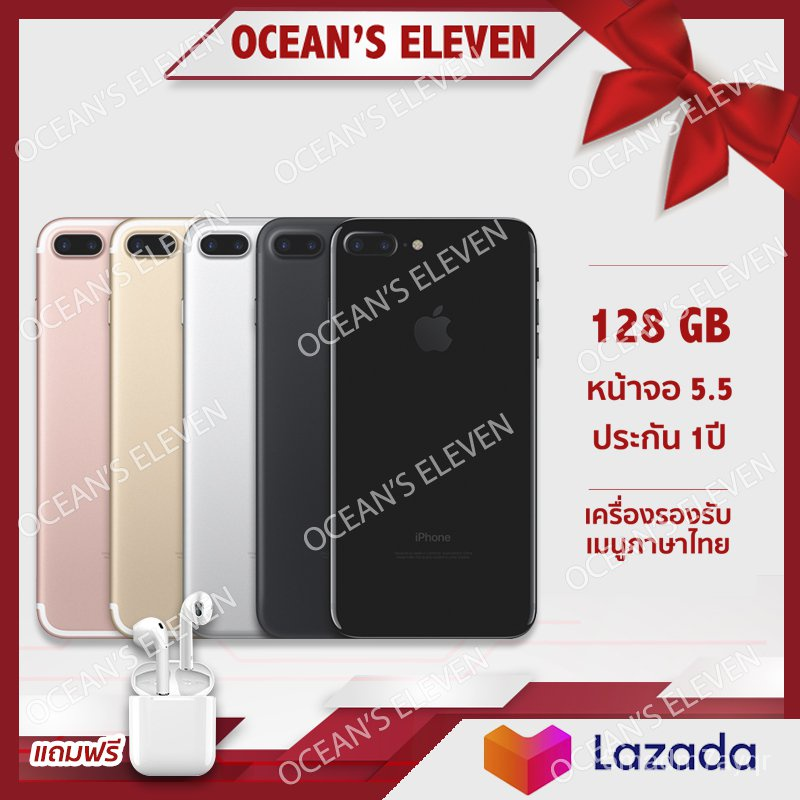 APPLE iPhone 7 Plus 128GB แถมหูฟังบลูทูธ i11 เครื่อง Model TH/A [ประกันร้าน 1 ปี]