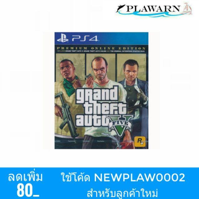 Playstation 4 : GTA V PREMIUM  ONLINE EDITION (Z1/EN)