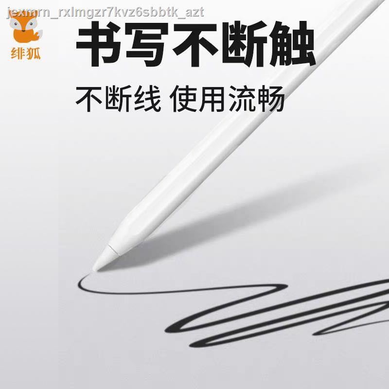 【Lowest price】ↂ☍หัวปากกา Fox ApplePencil ปลายปากการุ่นที่ 1 และ 2 ปลอกปากกา iPad []