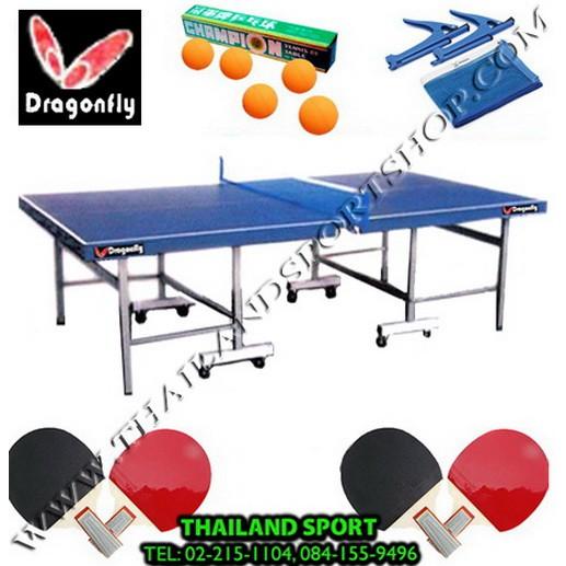 โต๊ะปิงปองt เทเบิลเทนนิส dragon fly รุ่น มาตรฐาน หนา 20 mm. (ชนิดพับได้  มีล้อเลื่อน สีนำเงิน b) t | Shopee Thailand