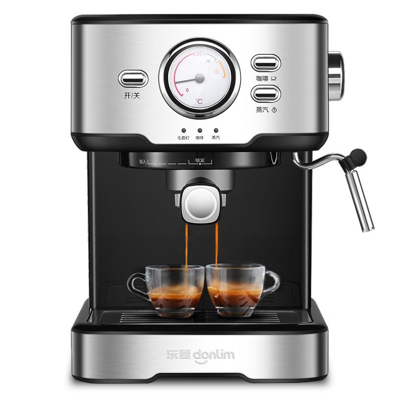 Donlim / Dongling DL-KF5403 เครื่องชงกาแฟที่บ้านเครื่องทำฟองนมไอน้ำกึ่งอัตโนมัติขนาดเล็กของอิตาลีเครื่องชงกาแฟ