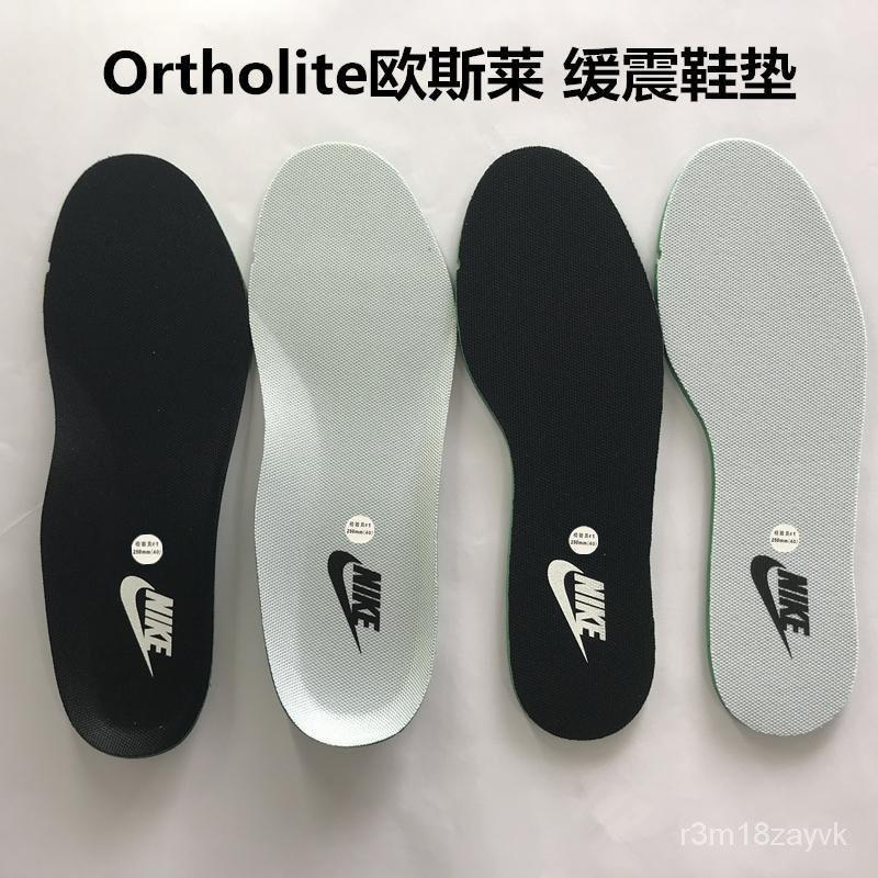 แผ่นรองเท้า พื้นรองเท้า แผ่นเสริมรองเท้าการปรับตัวของNikenikeเดิมแท้air max 90รองเท้าบาสเกตบอลajรองเท้าวิ่งผู้ชายและผู้ห