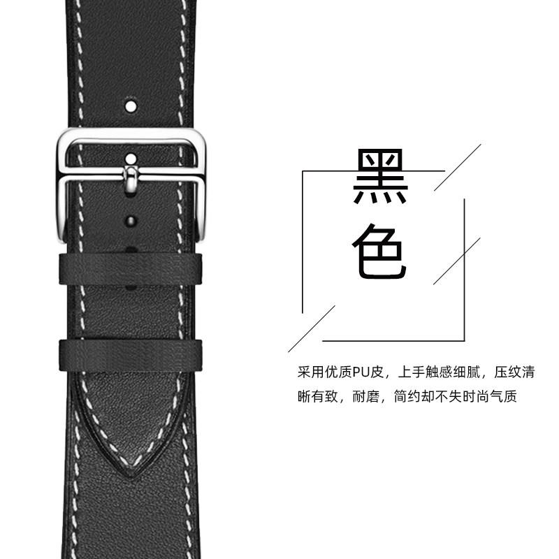 applewatchบังคับapple watch6สายนาฬิกา Apple หนังม้ารักiwatch3/2/4/5/6/SEกับตัวแทน38/42/40/44mm seriesกีฬาwatch6รุ่นทั่วไ