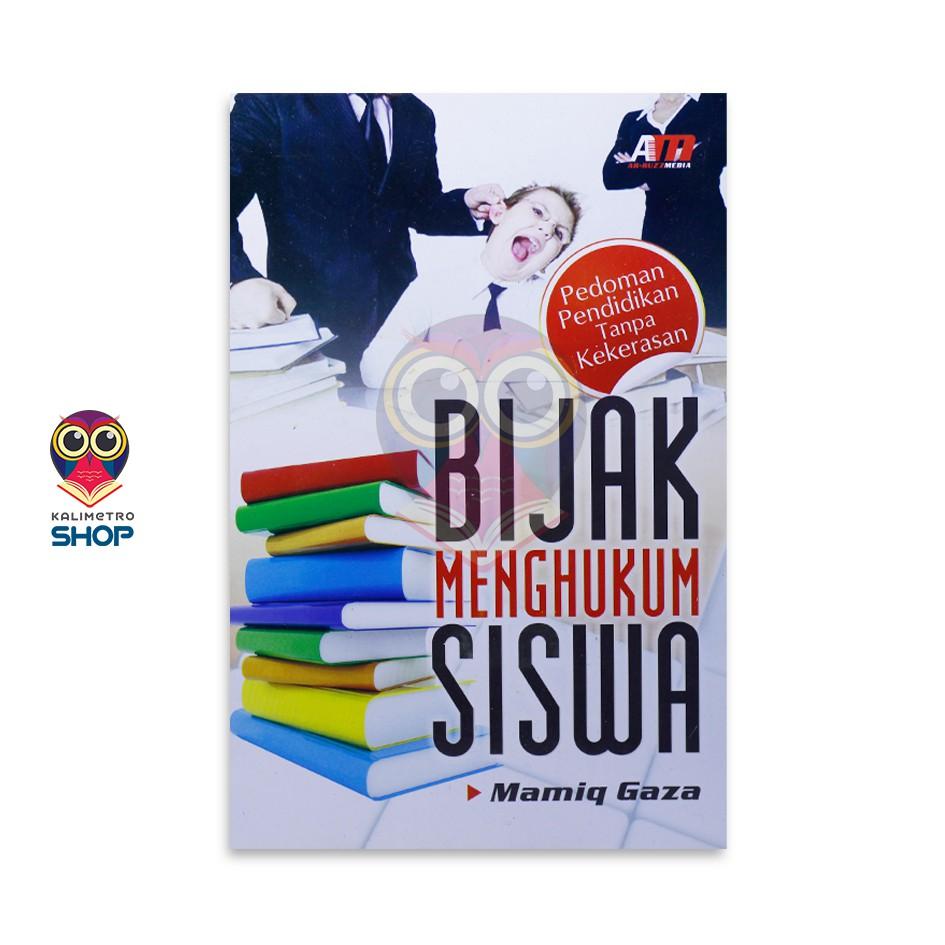 หนังสือนักเรียน Ori Books