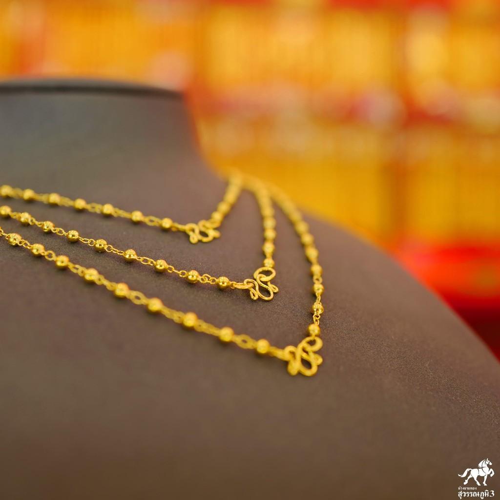 สร้อยคอทองคำแท้ น้ำหนัก 1 สลึง ทองคำแท้ 96.5% ลายประคำ ลายสวยที่สดุ ยอดนิยมที่สุด ในราคาสบายๆ
