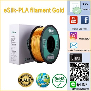 eSUN filament eSilk-PLA Gold 1.75mm for 3D Printer