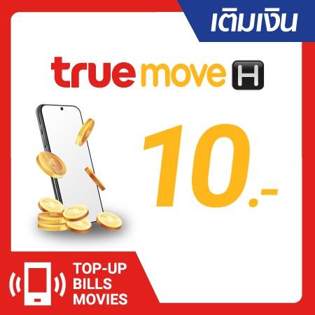 Truemove H 10.