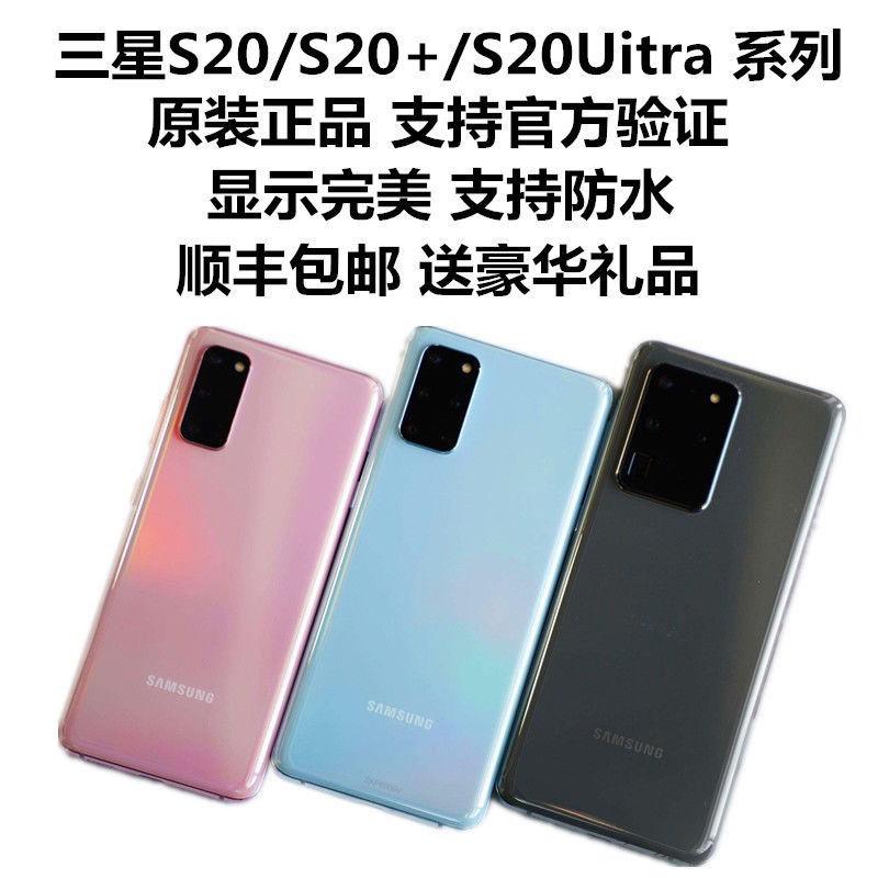 ∈✖มือสอง Samsung s20 s20+ เวอร์ชั่นเกาหลีของโทรศัพท์มือถือ 5G s20Ultra US เวอร์ชั่นเกาหลีของ National Bank สามโทรศัพท์มื