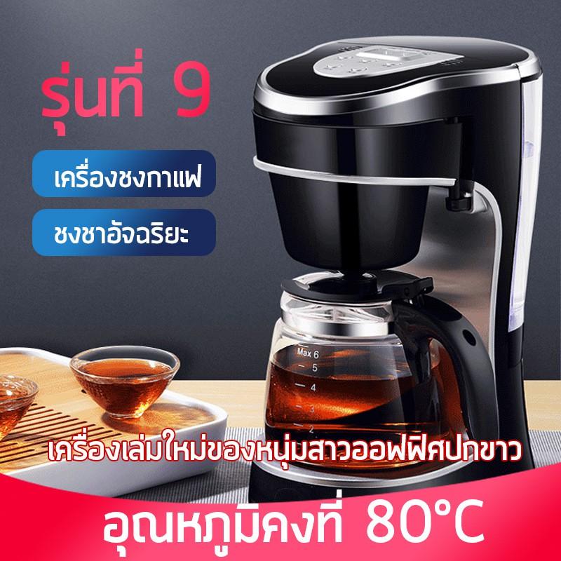 เครื่องชงกาแฟ เครื่องชงกาแฟเอสเพรสโซ เครื่องทำกาแฟขนาดเล็ก เครื่องทำกาแฟกึ่งอัตโนมติ เครื่องชงชากาแฟ กำลังไฟ: 800W