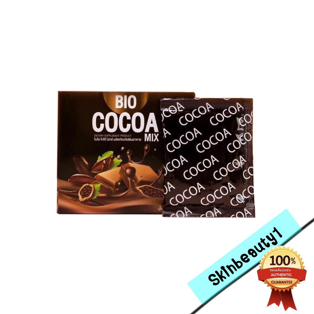 โกโก้ ขนม ไบโอโกโก้ มิกซ์ ของแท้ Bio Cocoa Mix 10 ซอง (1กล่อง)