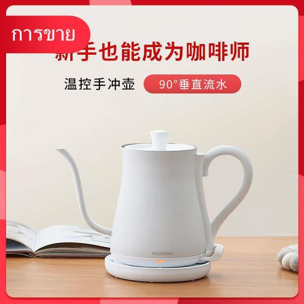 IRIS / Alice IKE-C600 เครื่องทำน้ำร้อนกาต้มน้ำไฟฟ้าหม้อต้มกาแฟในครัวเรือนขนาดเล็กปากหม้อ 0.6L
