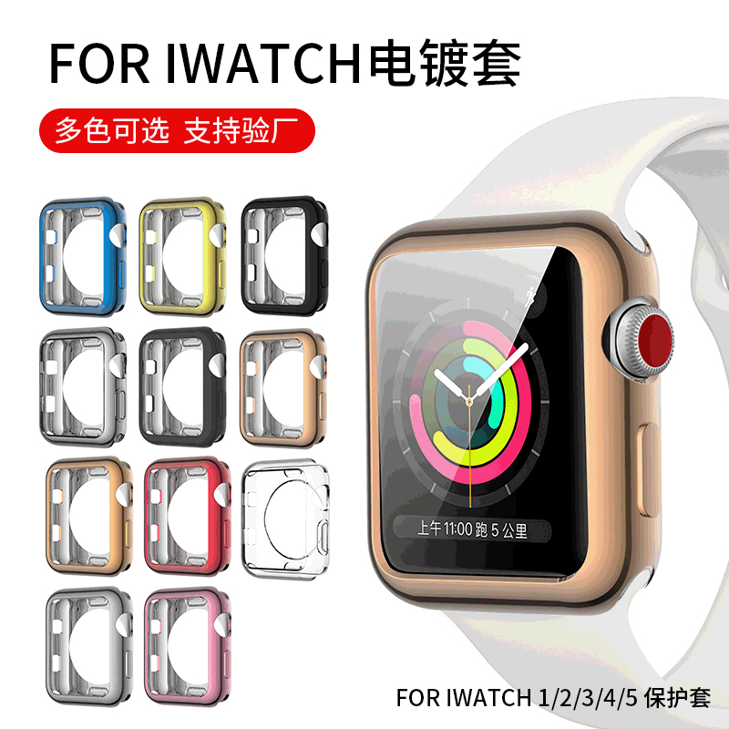 AppleWatch Case Applies iwatch Electroplated TPU Hollow Round Hole Case Apple Watch Case