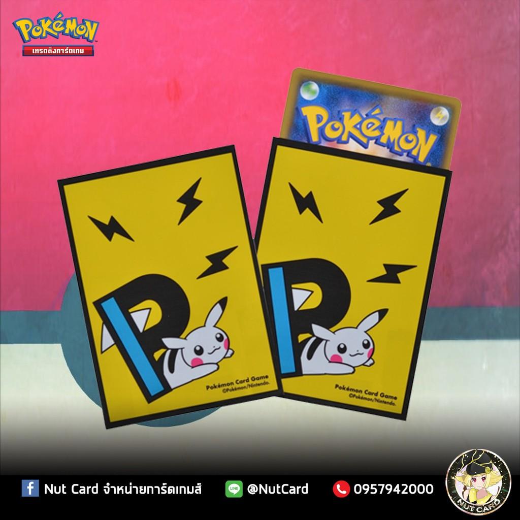 [Pokemon] Card Sleeves PIKAPIKACHU YE Pokemon TCG Japan