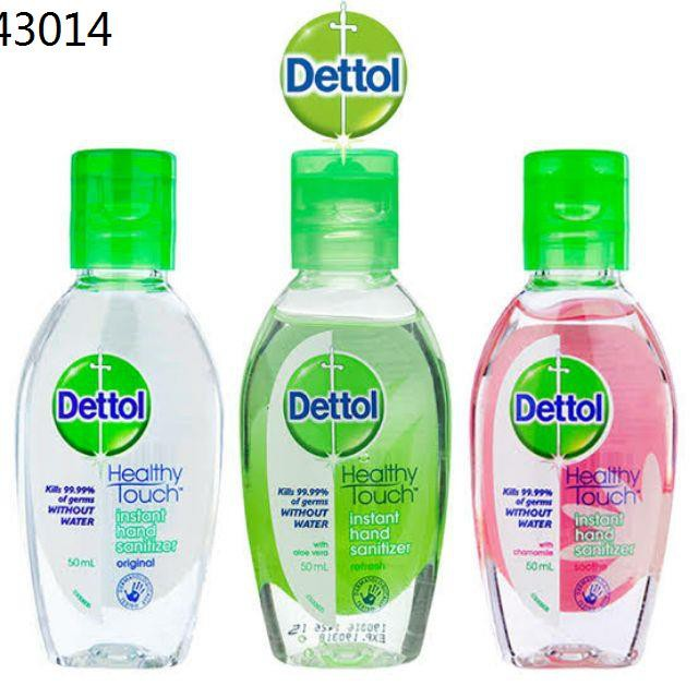เดทตอล dettol ♫(พร้อมส่ง) Dettol instant hand sanitizer  เจลล้างมืออนามัย 50 200 ml Alcohol  gel◈