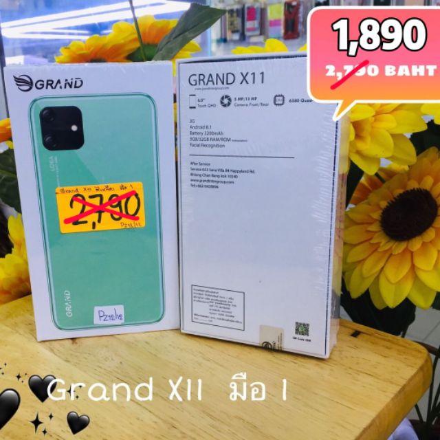 """🎉✳️ Grand  X11 6.0""""✳️🎉 ของแท้เครื่องศูนย์ไทย เครื่องสวยดีไซน์ iPhone 11"""