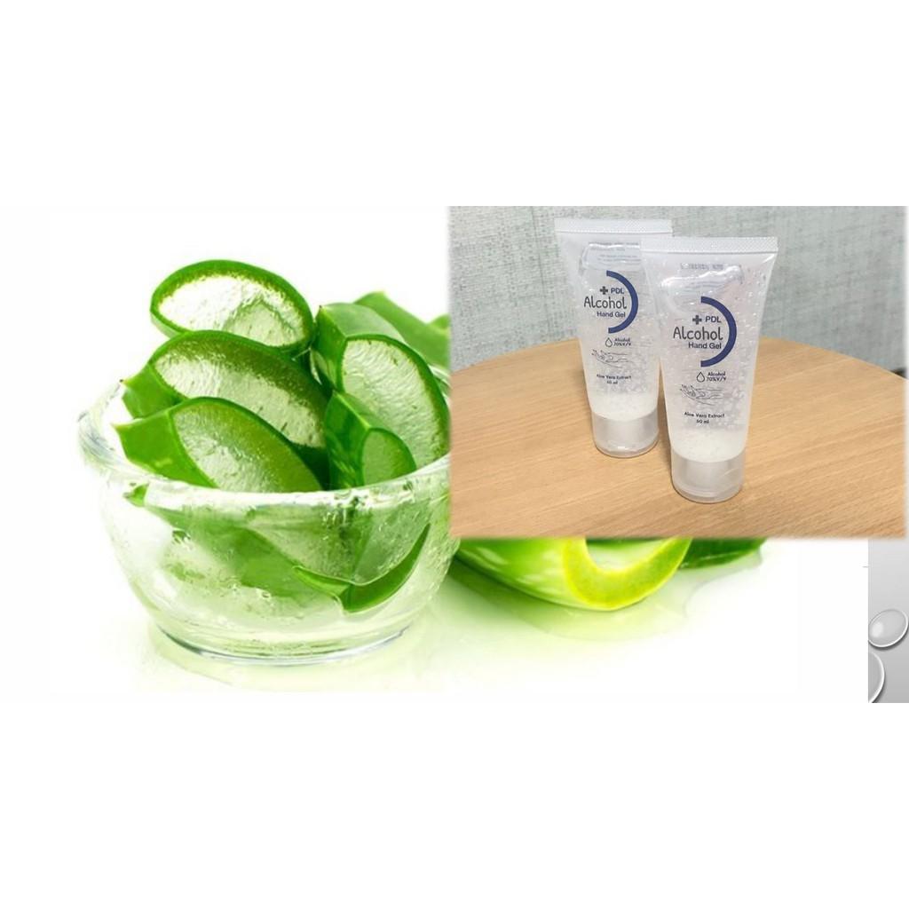 [พร้อมส่ง 2 หลอด] PDL Alcohol Gel - เจลล้างมือแอลกอฮอล์ 70% v/v ขนาดพกพาสะดวก 60 ml. ราคาถูกสุดๆ