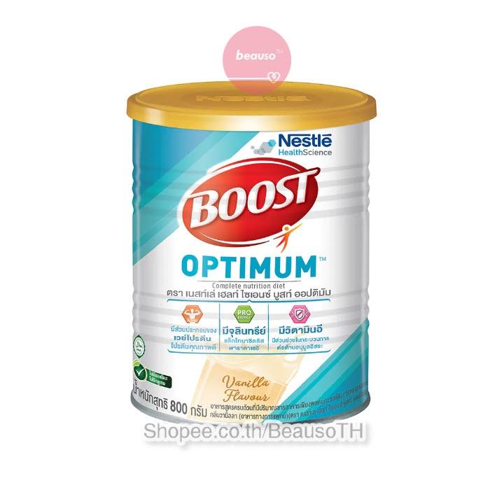 * ค่าส่งถูก! * Nestle BOOST OPTIMUM 800g. บูสท์ ออปติมัม อาหารทางการแพทย์ สูตรครบถ้วน มีเวย์โปรตีน สำหรับผู้สูงอายุ