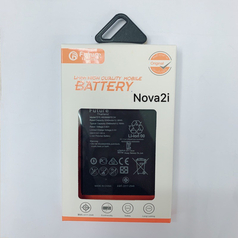 แบตเตอรี่ Huawei Nova 2i / Nova 3i /Honor7x /P30lite งาน Future พร้อมชุดไขควง แบตทน งานบริษัท/แบตNova2i แบตNova3i L2zC