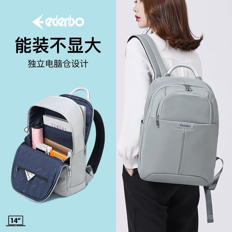 ▫Attenborough กระเป๋าเป้ธุรกิจลำลองหญิงเรียบง่ายและน้ำหนักเบากระเป๋าคอมพิวเตอร์ 14 นิ้วกระเป๋านักเรียนกระเป๋าเป้เดินทาง