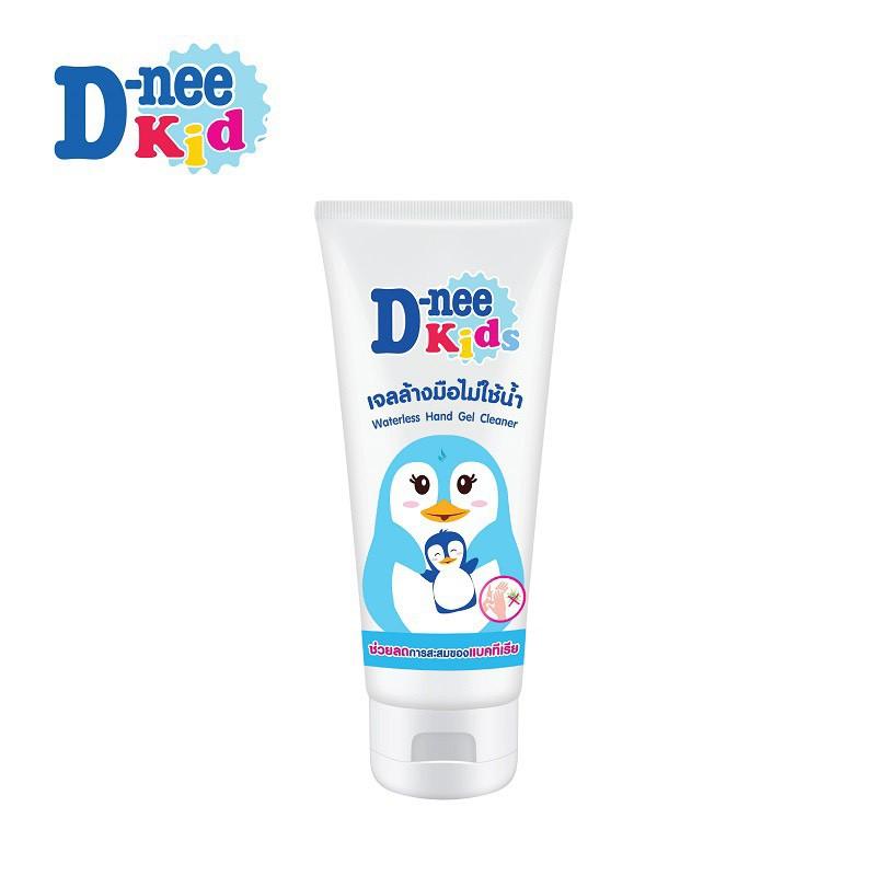 ดีนี่ คิดส์ เจลล้างมือ ไม่ใช้น้ำ 50 มล. สีฟ้า (หลอด)