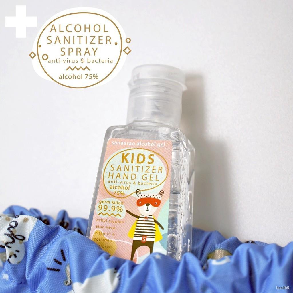 ✔️☞❆๑(พร้อมส่ง) Alcohol แอกอฮอล์ 75% เจลล้างมือขนาดพกพา สำหรับเด็ก และผู้ใหญ่ 👍👍