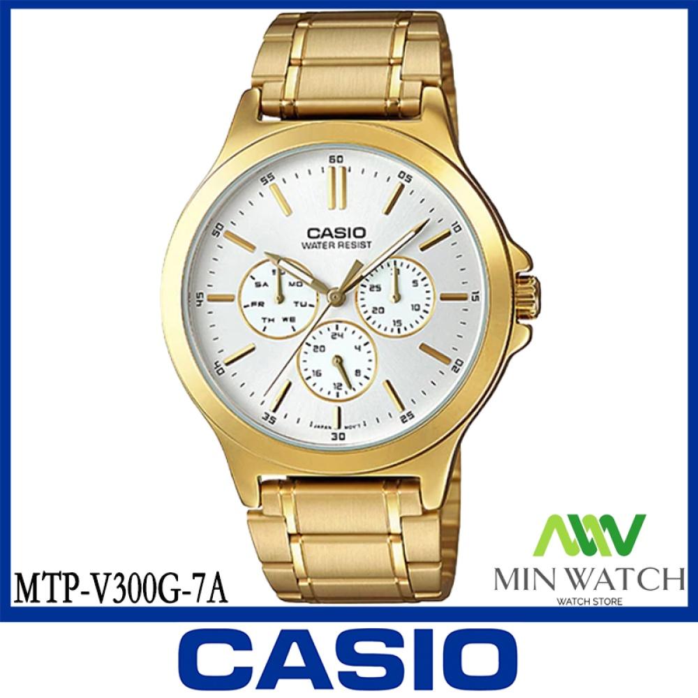 จัดส่งฟรีCASIO นาฬิกาข้อมือผู้ชาย สายสแตนเลส สีทอง รุ่น MTP-V300G ของแท้ 100% ประกันศูนย์ CASIO 1 ปี จากร้าน MIN WATCH
