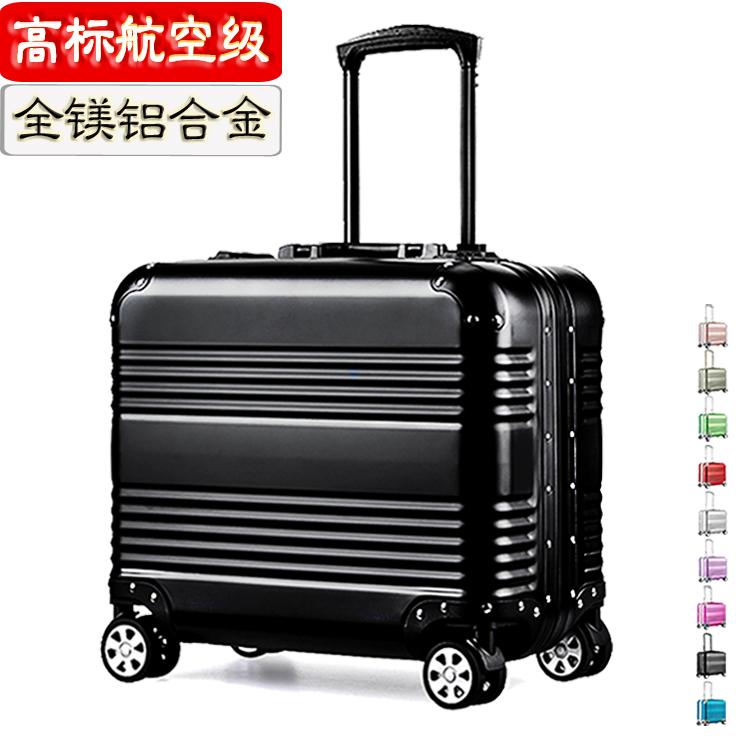 กรณีรถเข็นอลูมิเนียมแมกนีเซียมเต็มรูปแบบ14-กระเป๋าเดินทางโครงบอร์ดขนาดนิ้ว16นิ้วกระเป๋าโลหะ17แท็บเล็ตกระเป๋าเดินทาง18เปล