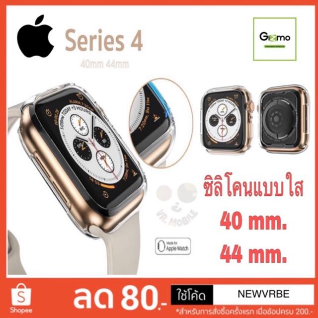 เคสใสนาฬิกา Cassic watchband case Apple Watch Series 4,40mm,44mm