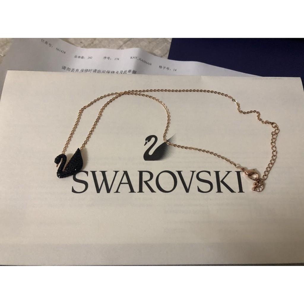 Swarovski สร้อยคอโซ่รูปหงส์สีดําสําหรับผู้หญิง