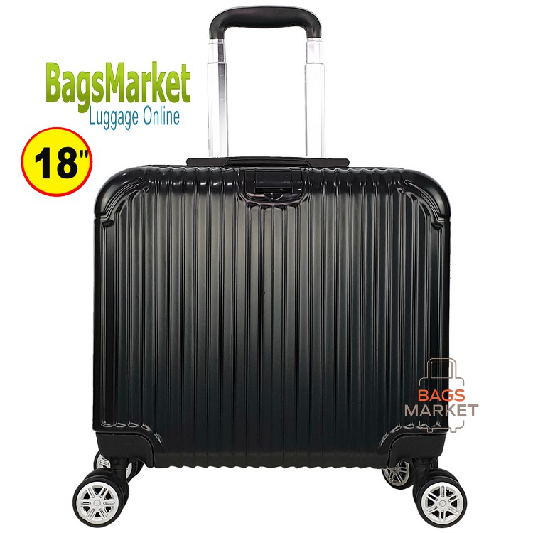 Bolom กระเป๋าเดินทางล้อลากหน้านูน 18 นิ้ว 4 ล้อ หมุนรอบ 360° Polycarbonate+ABS Code PCA68016-1 (Black)